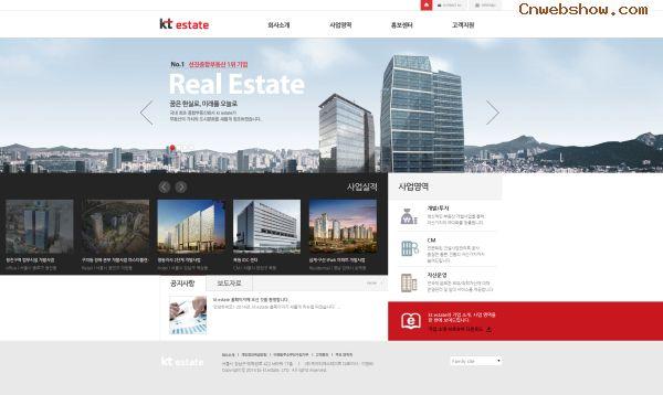 优秀韩国网站网页设计欣赏:ktestate