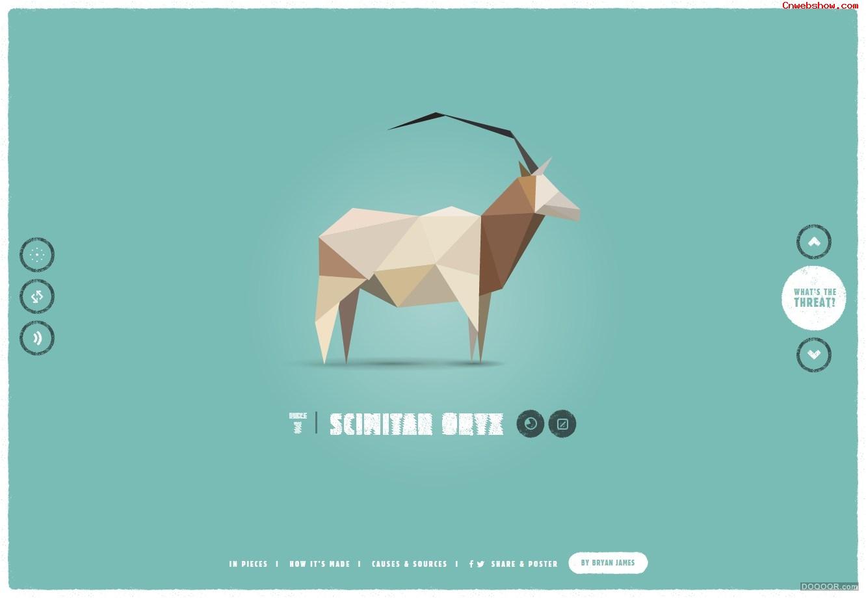 EeL网页设计作品_优秀网站设计_网页制作教程_设计素材_中国设计秀