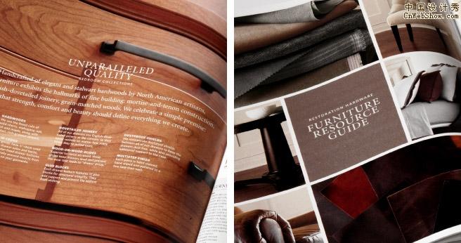 品牌家居产品画册设计欣赏